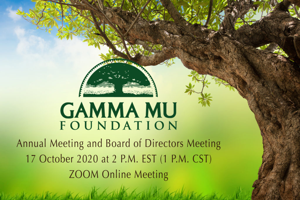 CLICK HERE FOR MORE INFORMATION ABOUT THE MEETING